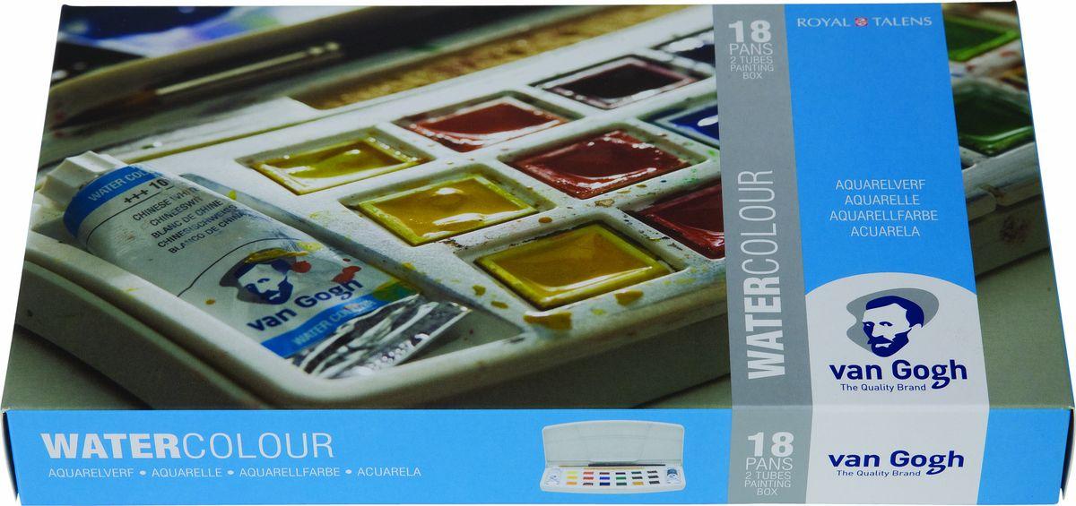 Royal Talens Набор акварельных красок Van Gogh 18 цветов20808618Акварельные краски Van Gogh - это великолепные яркие цвета с высокой степенью прозрачности. Краски изготавливаются из натуральных пигментов с примесью чистого гуммиарабика, благодаря чему акварель остается светостойкой даже при сильном разбавлении водой, при этом картины не выцветают в течение многих лет. Благодаря короткому времени высыхания, акварель не расплывается по бумаге - картина сохраняет четкость и безупречный переход от полупрозрачных оттенков к насыщенным.Основные характеристики:Высокая степень прозрачностиЛегкость нанесения на поверхностьСветостойкие (гарантия сохранения цвета у большинства оттенков - 100 лет)Единая степень вязкостиЯркие оттенкиПалитра из 40 цветов
