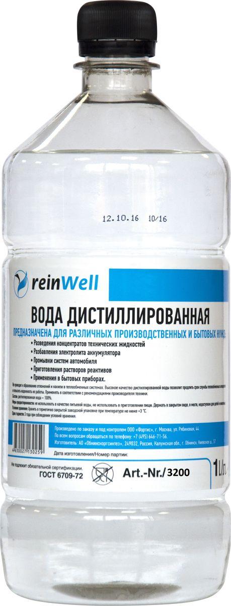 Вода дистиллированная ReinWell RW-02, 1 л3200Вода дистиллированная предназначена для различных производственных и бытовых нужд.