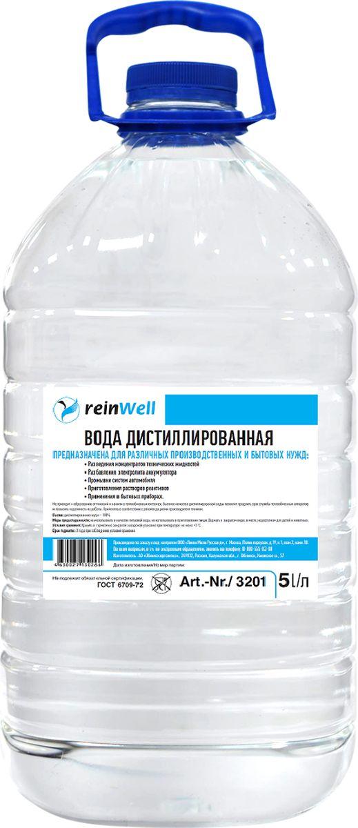 Вода дистиллированная ReinWell RW-02, 5 л3201Дистиллированная вода ReinWell RW-02 предназначена для различных производственных и бытовых нужд. Используется для охлаждения в технических устройствах, разбавления аккумуляторной кислоты и так далее.Дистиллированная вода - это вода которая очищена от неорганических (растворенные минеральные соли, взвешенные примеси и так далее) и органических (бактерии, вирусы, продукты жизнедеятельности животных и растений и так далее) веществ. кислоты и так далее.Объем: 5 л.