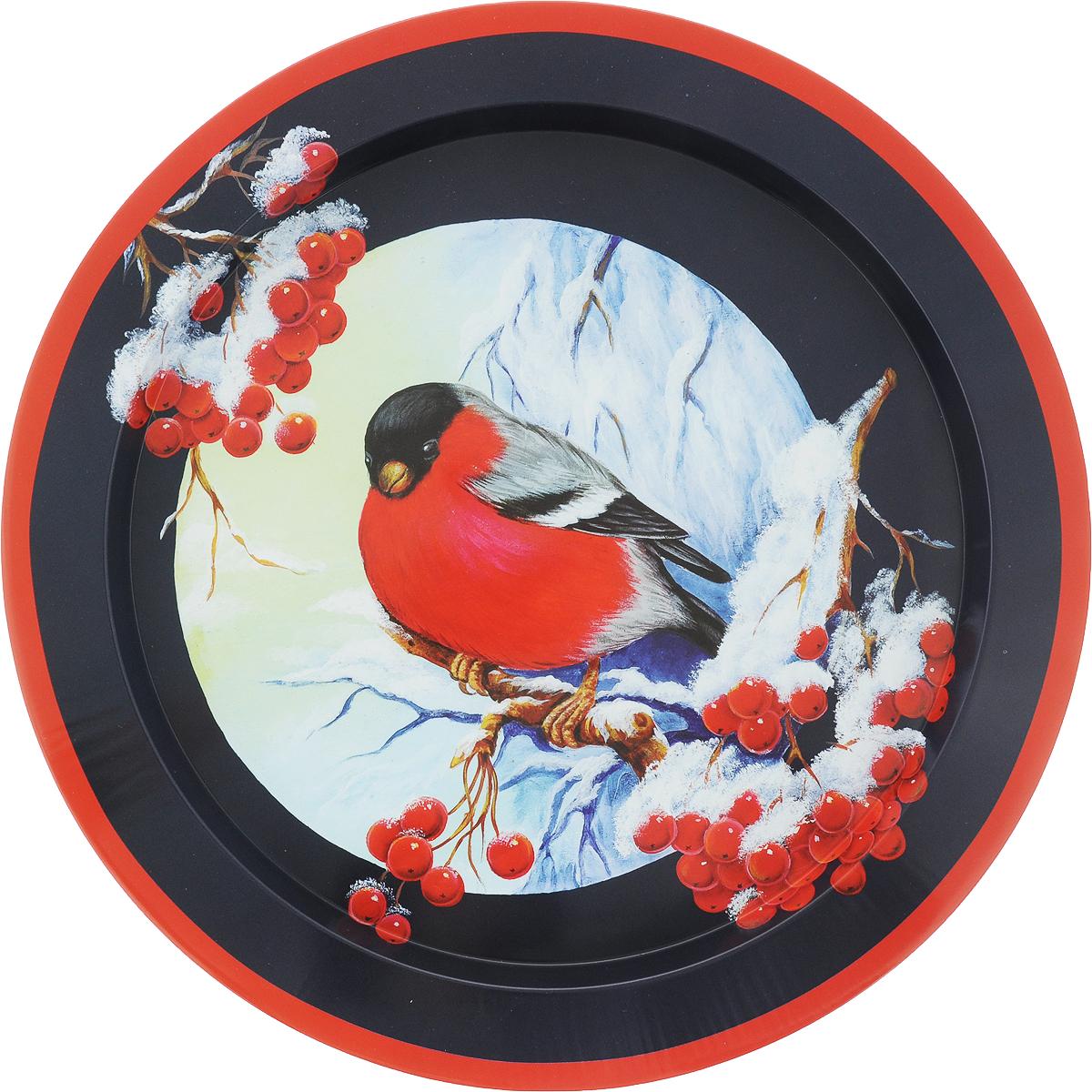 Поднос Снегирь, диаметр 37,9 см1617214_снегирьЖестяной поднос Снегирь с изящной росписью - дань уважения традициям и забота о комфорте. Такой поднос сэкономит время при переносе посуды, позволит защитить руки от ожогов, сбережет поверхность от повреждения горячей посудой. Предмет станет украшением кухни и внесет свежую нотку в привычный интерьер. Подносы от Рязанской фабрики жестяной упаковки - это сочетание качества и элегантности на протяжении уже многих лет.