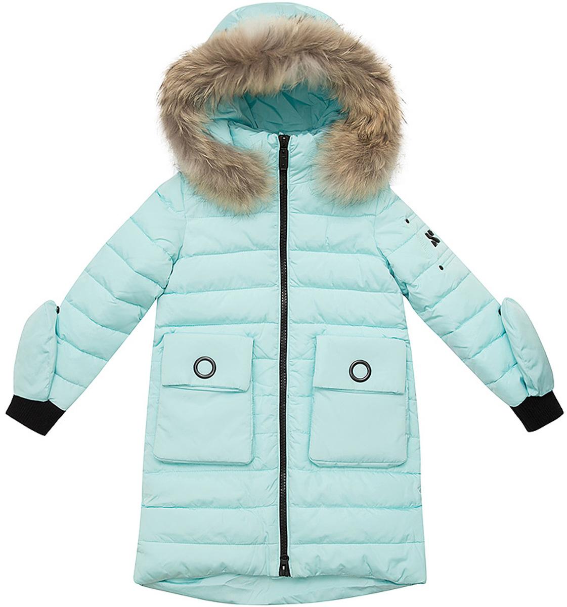 Куртка для девочки Vitacci, цвет: мятный. 2171459-32. Размер 1282171459-32Куртка для девочки удлиненная. Капюшон съемный, отделка из натурального меха. Куртка декорирована накладными карманами и не съемными рукавичками на кнопках. Подкладка утеплена флисом по спинке. Наполнитель БИО ПУХ. Температурный режим от -10°С до -25°С