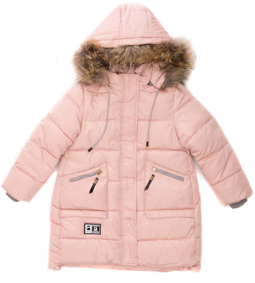 Куртка для девочки Vitacci, цвет: пудровый. 2171477-48. Размер 1582171477-48Удлиненная куртка для девочки Vitacci, изготовленная из полиэстера, станет стильнымдополнением к детскому гардеробу.Подкладка выполнена из полиэстера и дополнительно утеплена флисом по спинке. В качестве наполнителя используется биопух.Модель застегивается на застежку-молнию. Имеются съемный капюшон с опушкой из натурального меха и ветрозащитная планка. Спереди расположены два кармана на молнии.Температурный режим от -10°С до -25°С.Теплая, удобная и практичная куртка идеально подойдет юной моднице для прогулок!