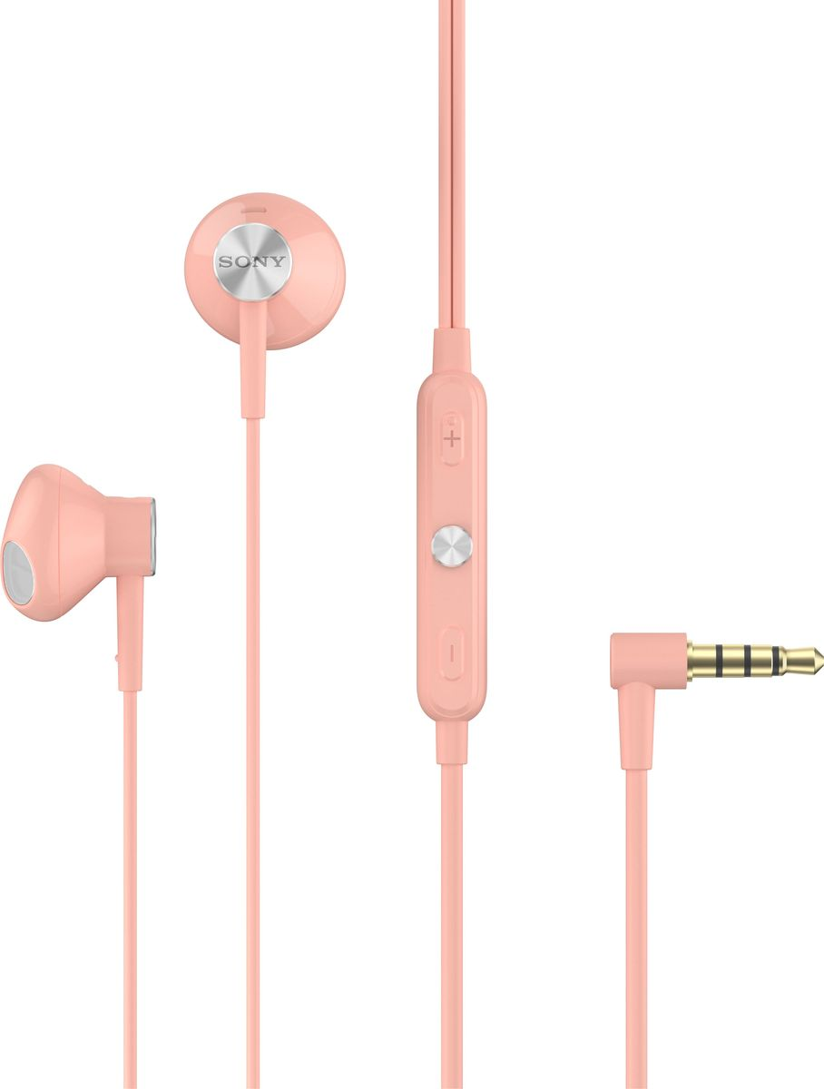Sony STH32, Pink наушники1308-5120Стереогарнитура Sony STH32 защищена от попадания воды, пыли и готова к любым жизненным испытаниям. Ни дождь, ни пот во время тренировок больше не помешают вам наслаждаться превосходным стереозвуком.Благодаря встроенному пульту и микрофону вы можете легко управлять вызовами, музыкой и громкостью одним нажатием кнопки. Если удерживать кнопку нажатой, активируется ассистент Google Now или Siri, позволяющий управлять устройством с помощью голоса.Гарнитура представлена в четырех ярких расцветках, соответствующих цветам новейших смартфонов Xperia, но благодаря стильному дизайну она будет отлично смотреться с любым устройством. Эргономичные наушники позволяют слушать музыку хоть целый день без малейшего дискомфорта.Устройство запрещено полностью погружать под воду, а также подвергать контакту с морской, соленой, хлорированной водой и другими жидкостями (напитками и т. д.). Чтобы обеспечить качественное звучание, намокшие динамики стереогарнитуры STH32 необходимо просушить при комнатной температуре в течение трех часов.