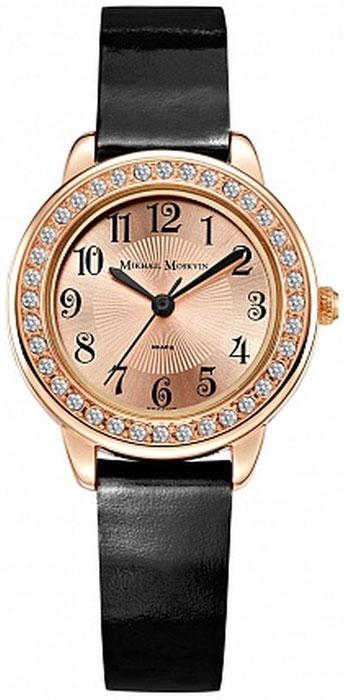 Часы наручные женские Mikhail Moskvin, цвет: золотистый. 553-8-4