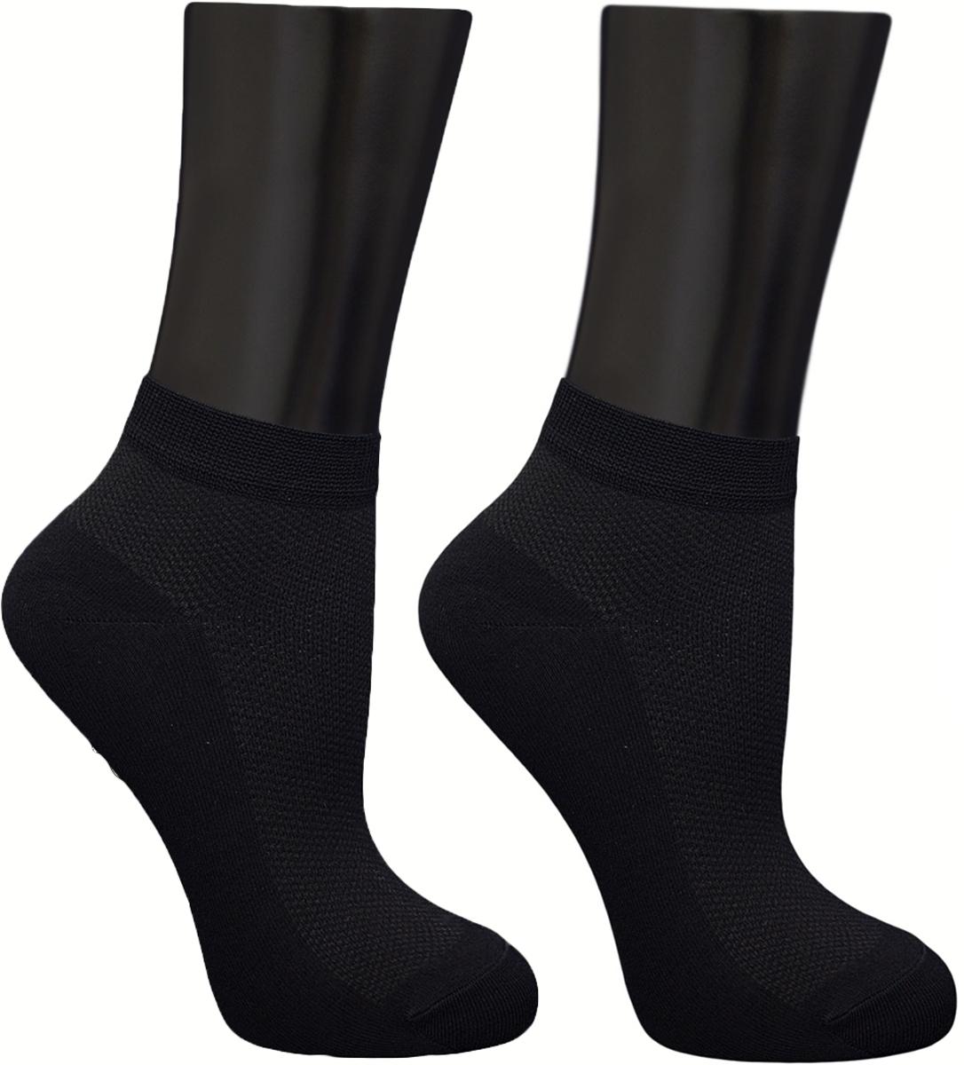 Носки женские Гранд, цвет: черный, 2 пары. SBL123. Размер 23/25SBL123Элитные женские носки из бамбука: - имеют легкий шелковый блеск; - текстурный рисунок мелкая сетка по верхней части носка; - основа натурального материала – высококачественный бамбук; - обладают антибактериальными свойствами; - хорошо впитывают влагу; - имеют низкую высоту паголенка; - не садятся и не деформируются; - не линяют после стирок. Используя европейские стандарты на современных вязальных автоматах, компания «Гранд» предоставляет покупателю высокое качество изготавливаемой продукции.