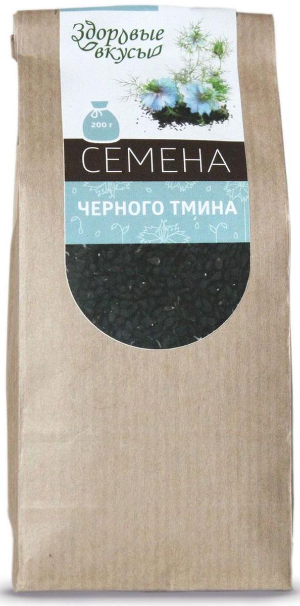 Здоровые вкусы семена черного тмина, 200 г наколенник магнитный здоровые суставы