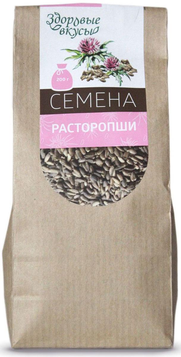 Здоровые вкусы семена расторопши, 200 г масло расторопши пятнистой куплю продам