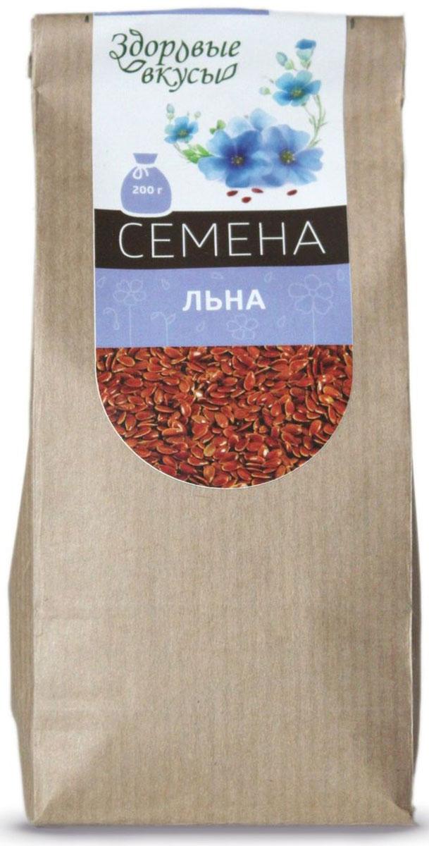 Здоровые вкусы семена льна, 200 г био семена льна масличного аривера 210 г