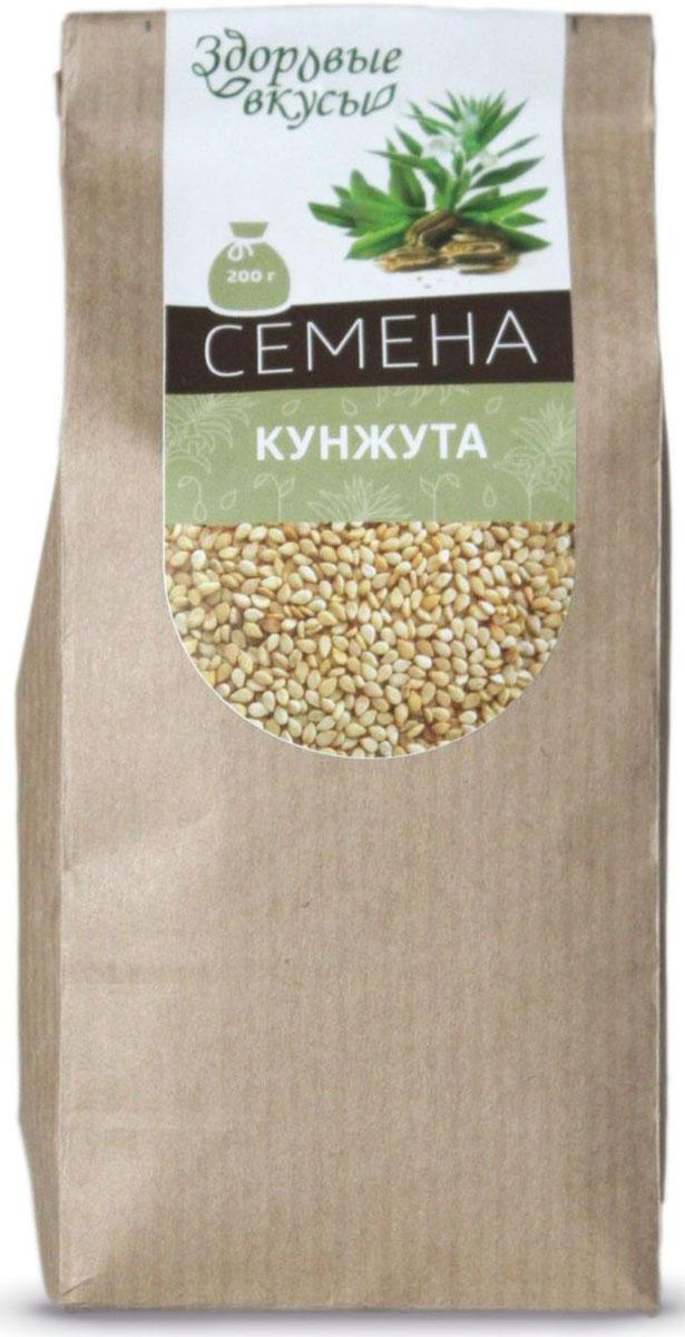 Здоровые вкусы семена кунжута, 200 г лукьяненко т под ред здоровые сосуды здоровые суставы 2 в 1