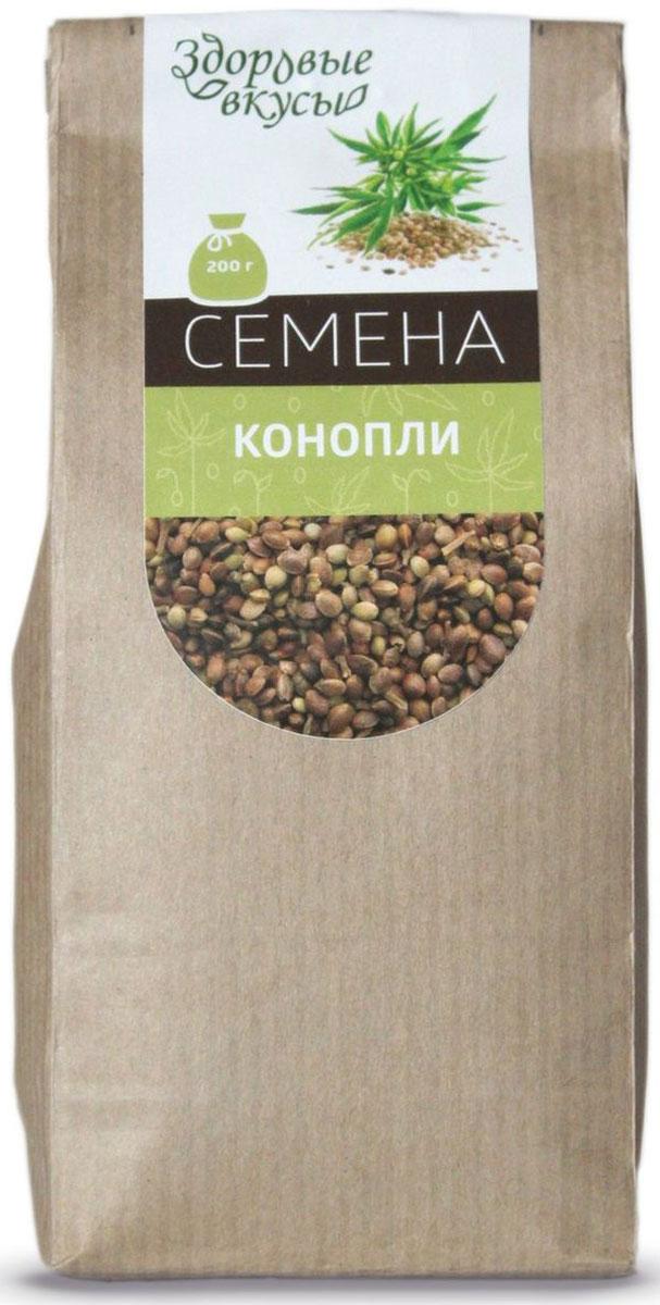 Здоровые вкусы семена конопли, 200 г