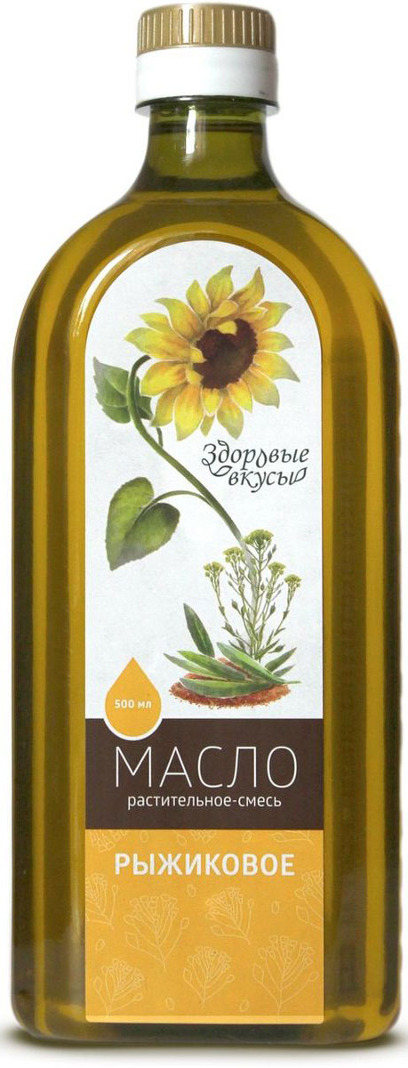 Фото Здоровые вкусы масло растительное смесь рыжиковое, 500 мл