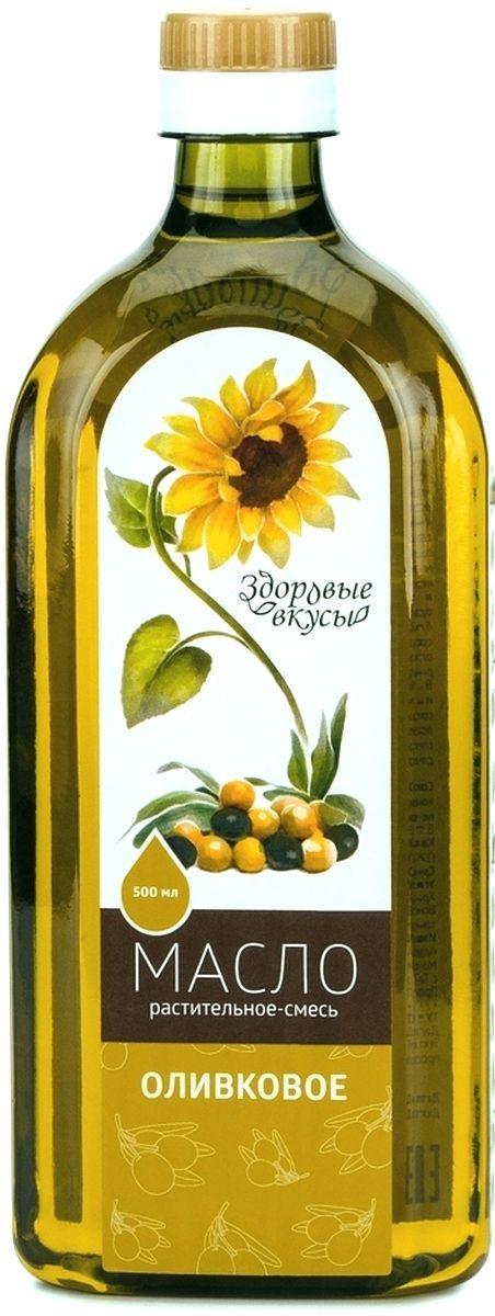 Фото Здоровые вкусы масло растительное смесь оливковое, 500 мл