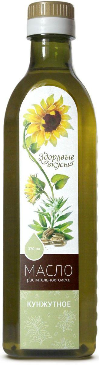 Здоровые вкусы масло растительное смесь кунжутное, 370 мл4680018522884Кунжутное масло обладает высокой точкой дымления (230°C) и в сочетании с подсолнечным рафинированным маслом может использоваться для тушения, жарки и запекания различных блюд, придавая им при этом изысканный вкус и аромат.