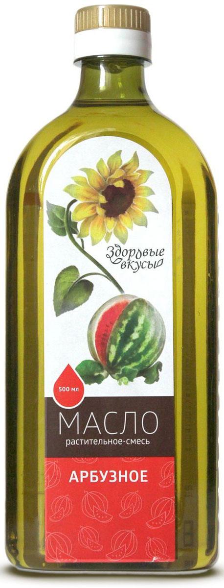 Здоровые вкусы масло растительное смесь арбузное, 500 мл4680018520378Смесь растительных масел подсолнечного рафинированного и арбузного нерафинированного - это полезный диетический продукт. Масло из арбузных косточек является источником витаминов группы В и микроэлементов: цинка и селена. Аминокислота цитруллин, содержащаяся в плодах и семенах арбуза, обладает диуретической активностью, что лежит в основе использования арбуза и арбузного масла для улучшения функционального состояния почек и нормализации водно-солевого обмена. Биологически активные вещества, содержащиеся в арбузном масле, улучшают также функцию предстательной железы, оказывают противовоспалительное действие на мочевыводящие пути. В кулинарии полезно употреблять в качестве заправки готовых блюд (салатов, каш, приправ), для приготовления сдобного теста, запеканок.
