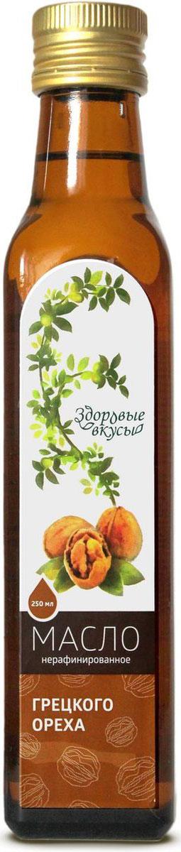 Здоровые вкусы масло грецкого ореха нерафинированное холодного отжима, 250 мл4680018523300Масло грецкого ореха - это полезный продукт, являющийся источником полиненасыщенных жирных кислот, витаминов и микроэлементов.Широко известно свойство масла грецкого ореха блокировать очаги воспаления, поэтому его применяют как профилактическое и вспомогательное средство для лечения целого ряда заболеваний. Используют при восстановлении больных после перенесенных операций, т.к. это масло стабилизирует и повышает иммунитет, повышает устойчивость к лучевым поражениям, помогает в выведении радионуклидов, помогает при лечении онкологических заболеваний.Продукт рекомендуют употреблять в пищу тем, кто страдает нарушениями обмена веществ, сердечно-сосудистыми и эндокринными заболеваниями.