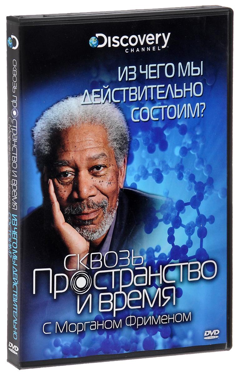 Discovery: Сквозь пространство и время с Морганом Фрименом. Часть 2 (4 DVD) lcl tn1030 tn1050 tn1070 tn 1070 tn1075 dr1030 dr1050 dr1070 dr1075 3 pack toner cartridge compatible for brother hl1110 1110r