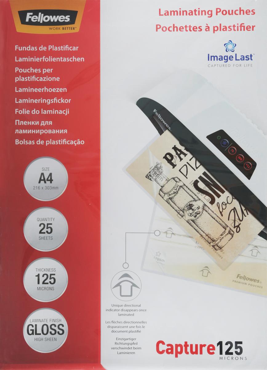 Fellowes A4 FS-53963 пленка для ламинирования, 125 мкм (25 шт)FS-53963Пленка для горячего ламинирования глянцевая, с высоким содержанием полиэстера (50%). Используется для защиты документов от влаги, загрязнения, механических повреждений, придания жесткости и яркости. Обладает высокой прозрачностью.Уважаемые клиенты! Обращаем ваше внимание на то, что упаковка может иметь несколько видов дизайна. Поставка осуществляется в зависимости от наличия на складе.