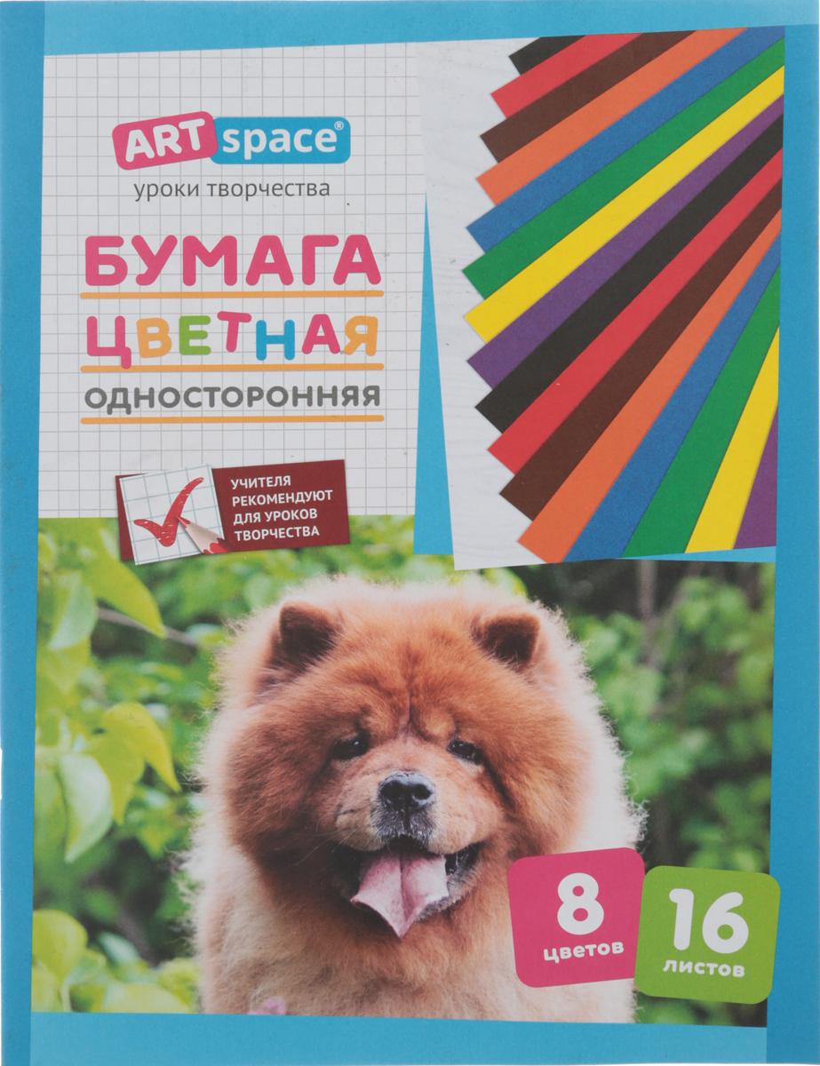 ArtSpace Бумага цветная 16 листов 8 цветов artspace бумага цветная самоклеящаяся 10 листов 10 цветов