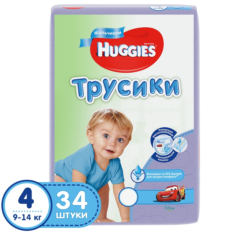 Huggies Подгузники-трусики для мальчиков 9-14 кг (размер 4) 34 шт