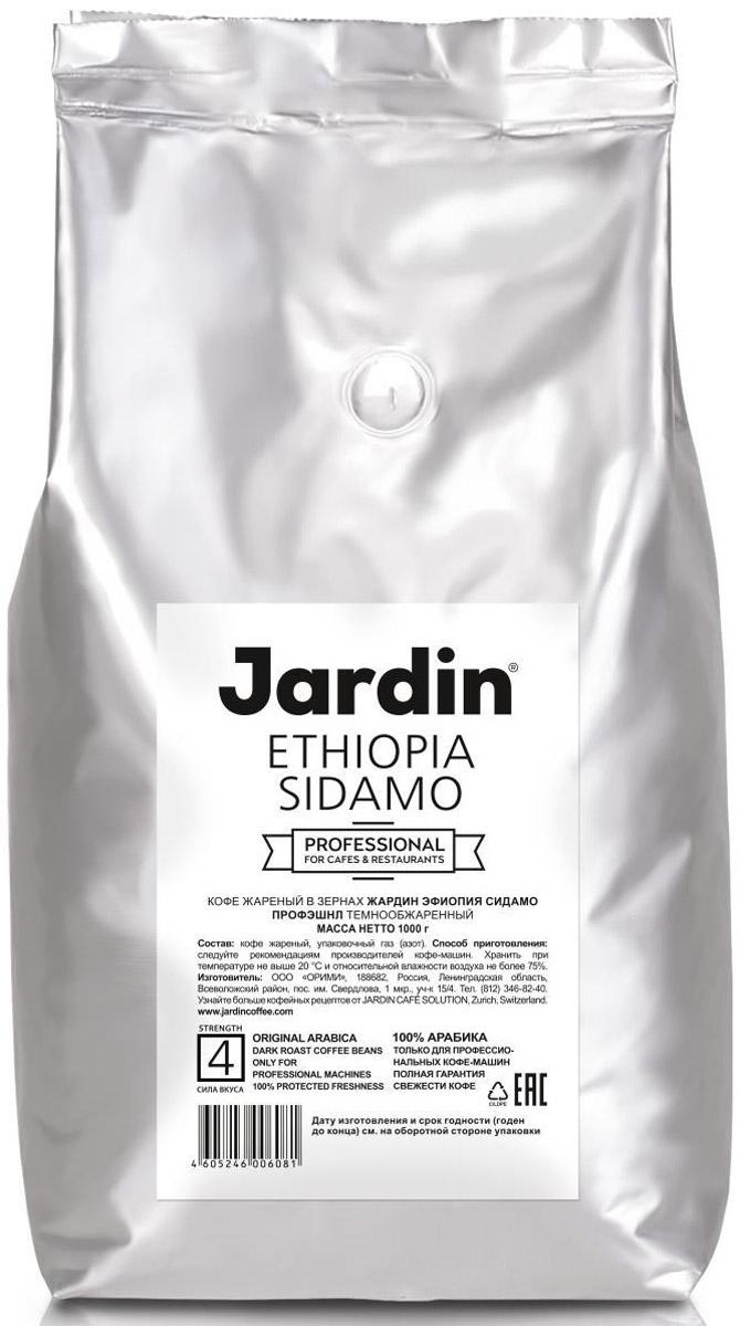 Jardin Ethiopia Sidamo кофе в зернах, 1 кг (промышленная упаковка)0604-8-ХРКЗерновой кофе Jardin Ethiopia Sidamo обладает ягодным ароматом, сложным, богатым вкусом и послевкусием с оттенком свежего персика. В Эфиопии, в провинции Сидамо, кофе по сей день выращивают на небольших крестьянских фермах по традиции, передаваемой из поколения в поколение.Уважаемые клиенты! Обращаем ваше внимание на то, что упаковка может иметь несколько видов дизайна. Поставка осуществляется в зависимости от наличия на складе. Кофе: мифы и факты. Статья OZON Гид