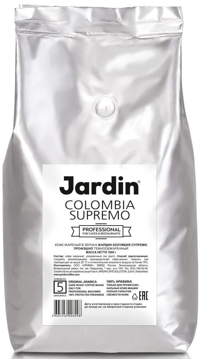 Jardin Colombia Supremo кофе в зернах, 1 кг (промышленная упаковка)0605-8-ХРКЗерновой кофе Jardin Colombia Supremo отличается мягким шелковистым вкусом и послевкусием с нотами мускатного ореха.Кофе выращен на высокогорных плато Колумбии, открытых для солнца, но защищенных от сильных ветров.Уважаемые клиенты! Обращаем ваше внимание на то, что упаковка может иметь несколько видов дизайна. Поставка осуществляется в зависимости от наличия на складе.