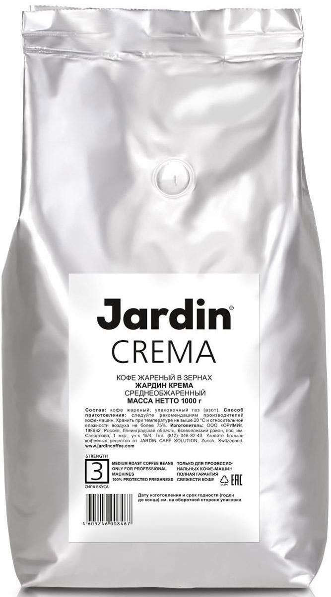 Jardin Crema кофе в зернах, 1 кг (промышленная упаковка)0846-08Кофе зерновой Jardin Crema - эксклюзивный зерновой кофе. Кофе обладает изысканным вкусов благодаря сочетанию сортов из Эфиопии, Уганды и Индонезии. Натуральный бодрящий кофе Jardin Crema дарит хорошее настроение на целый день.