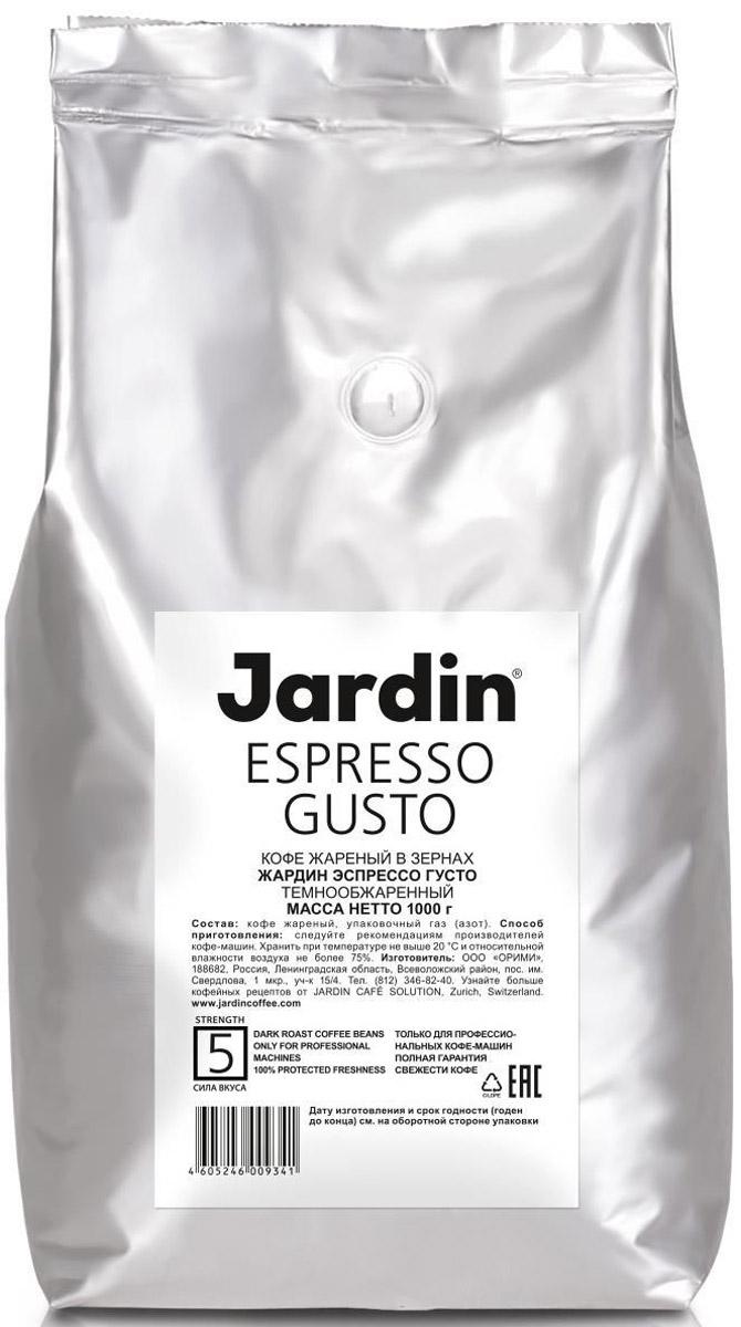 Jardin Espresso Gusto кофе в зернах, 1 кг (промышленная упаковка) espresso 2 esercizi supplementari