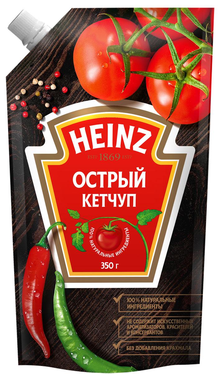 Heinz кетчуп Супер Острый, 350 г79000233Классический вкус кетчупа Heinz с добавлением кайенского перца и халапеньо. Жгуче-острый! Самый острый из кетчупов Heinz.Традиционный рецепт уже 140 лет радует потребителя классическим вкусом кетчупа с густой консистенцией, разбавленный ароматом гвоздики и других пряных специй. Уважаемые клиенты! Обращаем ваше внимание, что полный перечень состава продукта представлен на дополнительном изображении.Обращаем ваше внимание на то, что упаковка может иметь несколько видов дизайна. Поставка осуществляется в зависимости от наличия на складе.
