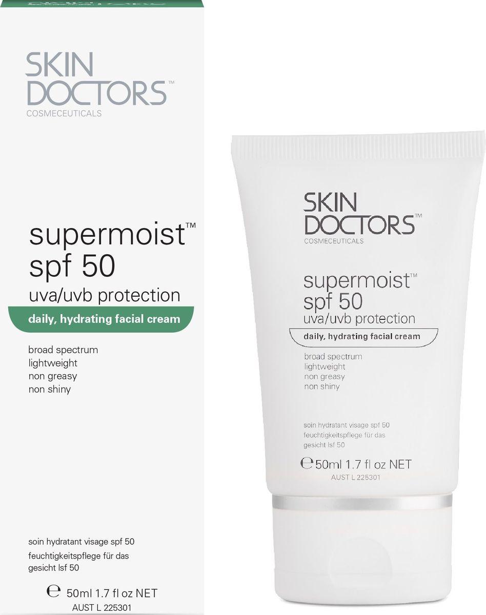 Skin Doctors Supermoist SPF 50 Увлажняющий, солнцезащитный крем для лица, 50 мл2312Skin Doctors Supermoist SPF 50 – результат длительных лабораторных исследований, благодаря которым вы можете чувствовать себя комфортно, используя этот продукт каждый день. Он нежирный, легкий не закупоривает поры, не оставляет на лице белой пленки. Этот увлажнитель имеет множество преимуществ:Солнцезащитное средство широкого спектра действия;Предотвращает преждевременное старение кожи;Помогает в предотвращении некоторых видов рака кожи;Увлажняет кожу;Предотвращает образование солнечного кератоза;Предотвращает появление солнечных пятен и пигментации;Действует как экран, защищая кожу от вредных солнечных излучений.