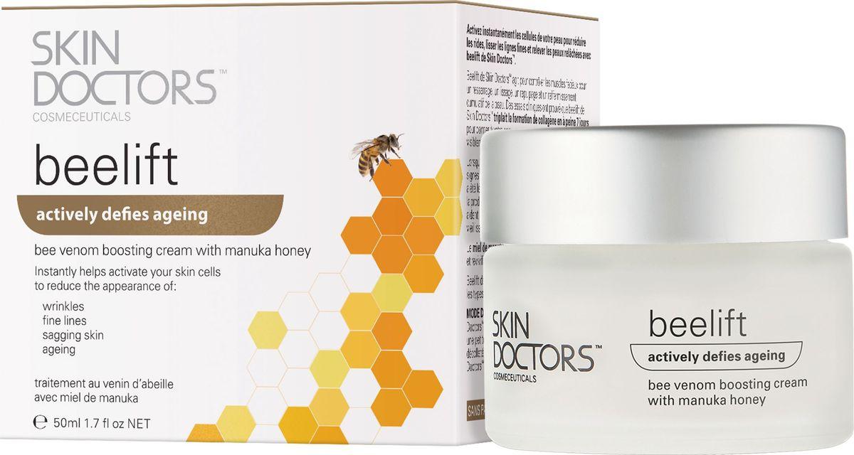 Skin Doctors Beelift Крем омолаживающий, против морщин и других признаков увядания кожи, 50 мл4811Beelift - этот крем мгновенно помогает активировать клетки вашей кожи, контролирует сокращение мышц лица, повышает эластичность, подтягивает кожу, борется с морщинами. Доказано Skin Doctors Beelift увеличивает образование коллагена и ускоряет регенерацию клеток более чем на 80% всего за 15 дней, делает кожу более упругой и молодой, улучшает цвет лица. Содержит Мед Мануки, Пчелиный яд и комплекс пептидов, аминокислот, протеинов и ключевых энзимов.