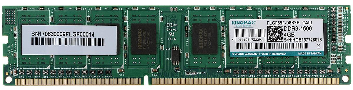 Kingmax DDR3 4GB 1600MHz модуль оперативной памяти694183Модуль память Kingmax DDR3 4GB 1600MHz подходит почти для любых системных блоков, в которых имеется материнская плата с разъемом DIMM и поддержкой DDR3.После запуска новой оперативной памяти повседневные задачи будут выполняться вашим компьютером без задержек и торможений.Модуль относится к таким устройствам, про которые, однажды установив, вы можете забыть на много лет, особенно, если у вас нет необходимости производить апгрейд компьютера каждые 2-3 года.Как собрать игровой компьютер. Статья OZON Гид