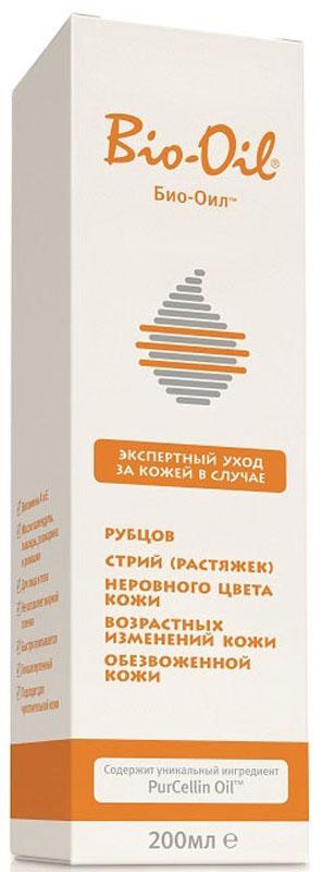 Bio-Oil Масло косметическое от шрамов, растяжек, неровного тона, 200 мл46100003Косметическое масло Bio-Oil - это экспертный уход за кожей. Помогает уменьшить видимость рубцов, растяжек, выровнять тон кожи. Также рекомендован к использованию для возрастной и обезвоженной кожи. В составе: - витамины А и Е - масла календулы, лаванды, розмарина и ромашки - уникальный ингредиент PurCellin Oil, который уменьшает плотность масла и позволяет ему быстро впитываться и доставлять все полезные составляющие в глубокие слои дермы Масло гипоаллергенно, подходит для чувствительной кожи, разрешено к применению с первых дней беременности для профилактики появления растяжек. Эффективность подтверждена многочисленными клиническими испытаниями.Рубцы - помогает уменьшить видимость рубцов, в том числе и рубцов после акне, следов ветрянки. Растяжки - эффективно для профилактики растяжек (во время беременности, резкого роста в подростковый период и значительных скачков веса), и уменьшает видимость уже существующих растяжек. Неровный тон кожи - помогает выровнять тон кожи и обесцветить пигментные пятна, в том числе появившиеся в результате гормональных изменений или длительного пребывания на солнце. Возрастные изменения кожи - выравнивает цвет и борется с возрастными изменениями кожи. Обезвоженная кожа - помогает восполнить баланс кожи, защищает ее от погодных условий, воды с высоким содержанием хлора, сухости вызванной центральным отоплением или кондиционером. Идеально для ежедневного ухода и увлажнения кожи, смягчения кожи после нахождения на солнце, может также использоваться как масло для ванны.