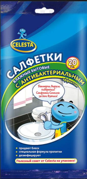 Салфетки влажные Celesta, универсальные, с антибактериальным эффектом, 20 шт12105Влажные бытовые салфетки Celesta быстро и легко очищают поверхности на кухне и в ванной. Салфетки Celesta дезинфицируют, уничтожают бактерии и вирусы.Пропитывающий состав безопасен для кожи рук.Уважаемые клиенты!Обращаем ваше внимание на возможные изменения в дизайне упаковки. Качественные характеристики товара остаются неизменными. Поставка осуществляется в зависимости от наличия на складе.