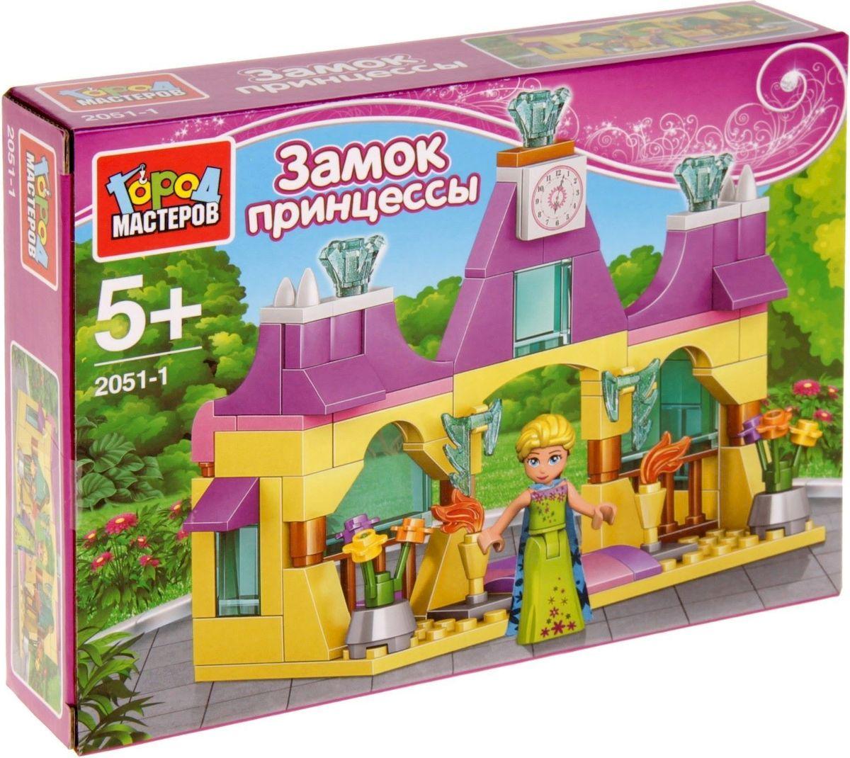 Город мастеров Конструктор Замок принцессы LL-2051-R_2051-1 конструктор замок принцессы 59 деталей