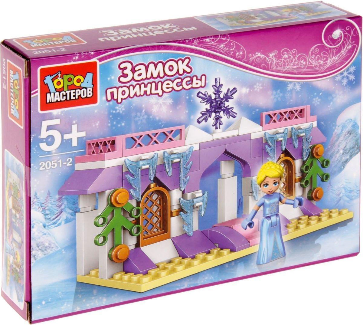 Город мастеров Конструктор Замок принцессы LL-2051-R_2051-2 barneybuddy barneybuddy игрушки для ванны стикеры замок принцессы