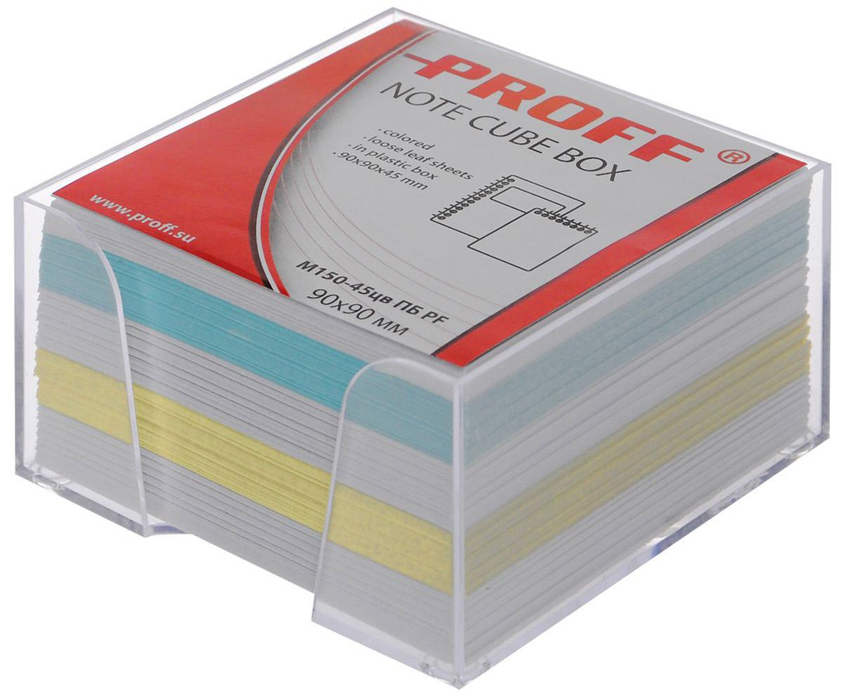 Куб бумажный для записей 90*90*45 цветной, непроклеенный, в прозрачной пластиковой подставке ProffМ150-45цв ПБ PF