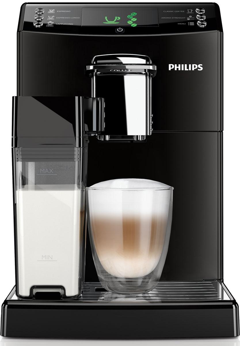 Philips HD8848/09 кофемашина