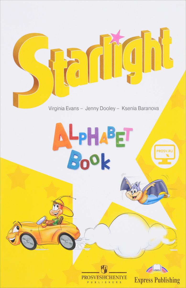К. М. Баранова, Д. Дули, В. Эванс Starlight: Alphabet Book / Английский язык. Изучаем английский алфавит учим английский с героями диснея alphabet алфавит