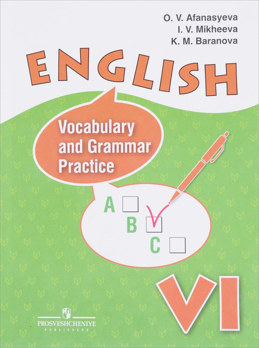 Гдз по английскому языку кембриджский курс 6 класс