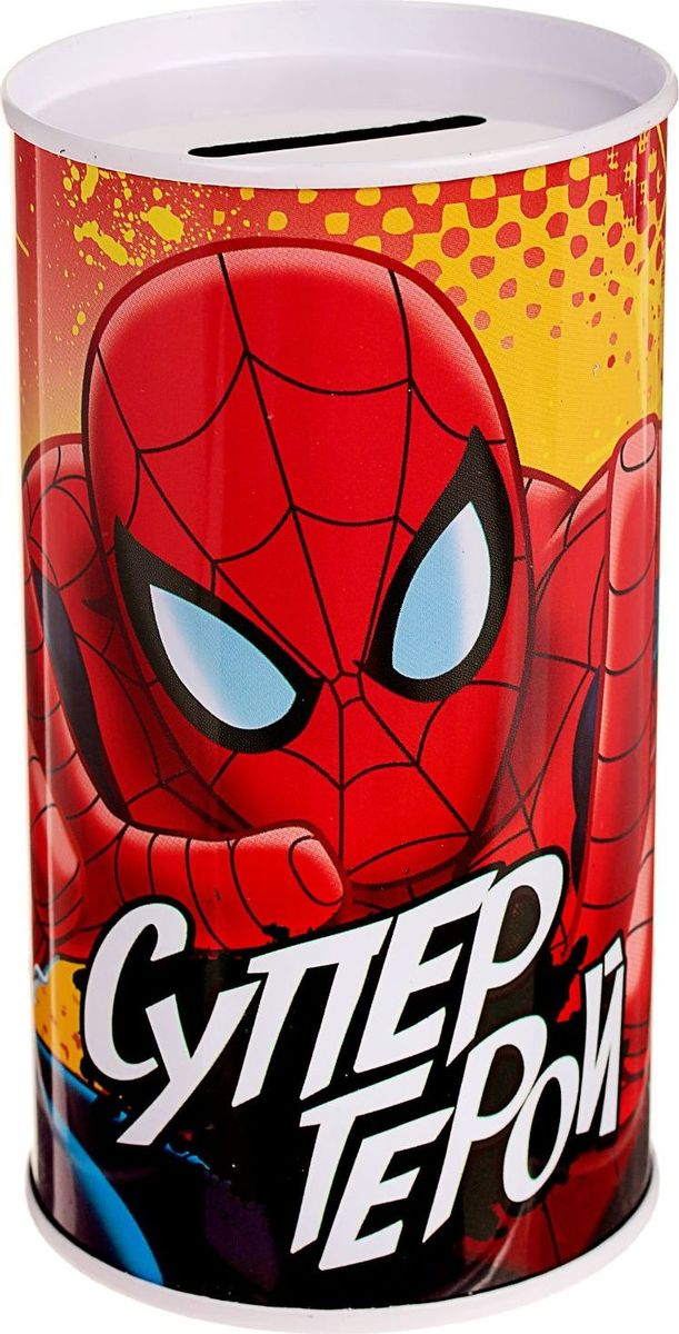 Копилка Marvel Супергерой. Человек-паук, 6,5 х 6,5 х 12 см1866963Копилки со знаменитыми персонажами обязательно понравятся ребёнку! Данное изделие изготовлено из лёгкого металла и весит 61 г. Изображение нанесено краской.Высота — 12 см, диаметр — 6,5 см.Обращаем ваше внимание, что копилка является одноразовой.