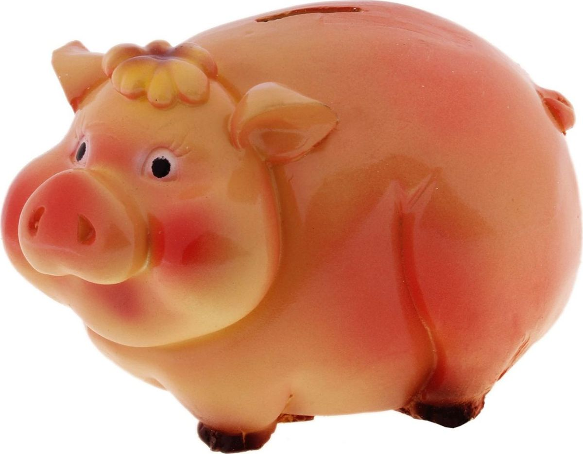 Копилка Хрюша Боря, 13 см х 9 см х 9 см447369Копилка-свинка символизирует растущее богатство. Она помогает сохранить те накопления, которые у вас уже имеются, и будет их постоянно пополнять. Желательно поставить её на видное место и положить рядом жёлудь. Пусть все подкармливают вашу хрюшку любыми монетами и даже бумажными купюрами, ведь это непривередливое животное. Не забывайте время от времени натирать ей пятачок - этот ритуал будет привлекать в дом крупные финансовые поступления.Обращаем ваше внимание, что копилка является одноразовой.