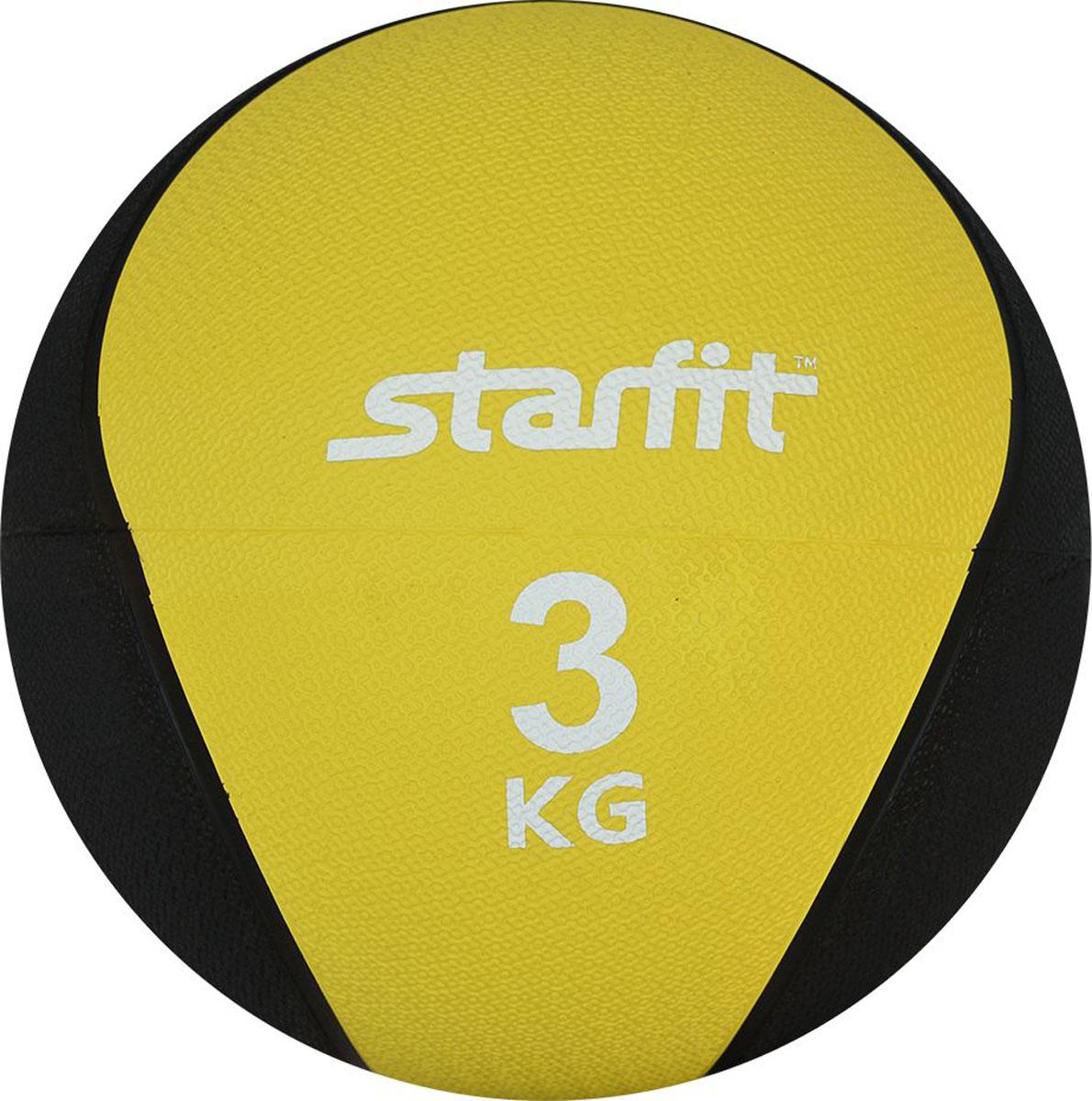 Медицинбол Starfit Pro GB-702, цвет: желтый, 3 кг купить паяльную станцию lukey 702 в украине