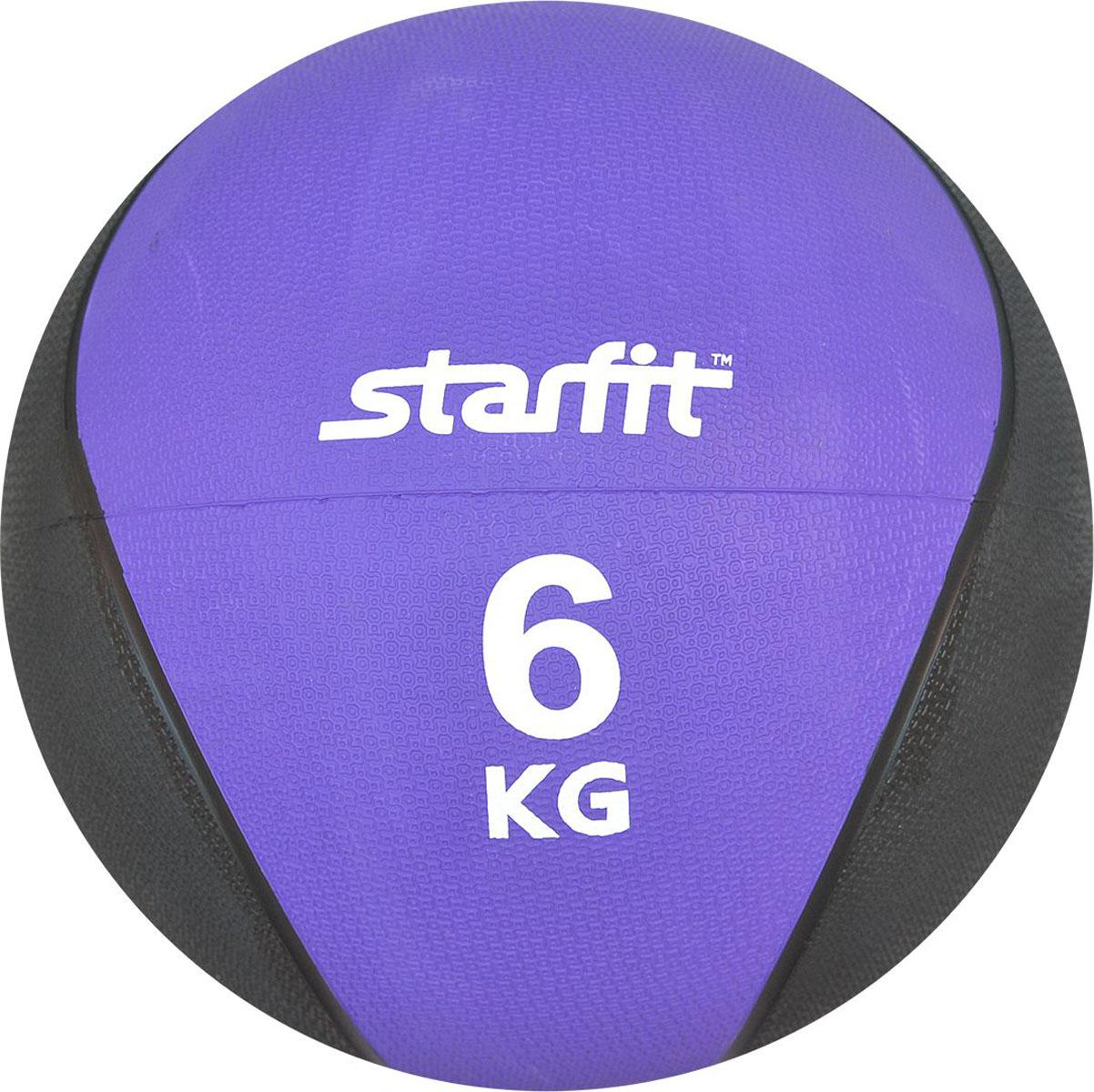 Медицинбол Starfit Pro GB-702, цвет: фиолетовый, 6 кг купить паяльную станцию lukey 702 в украине