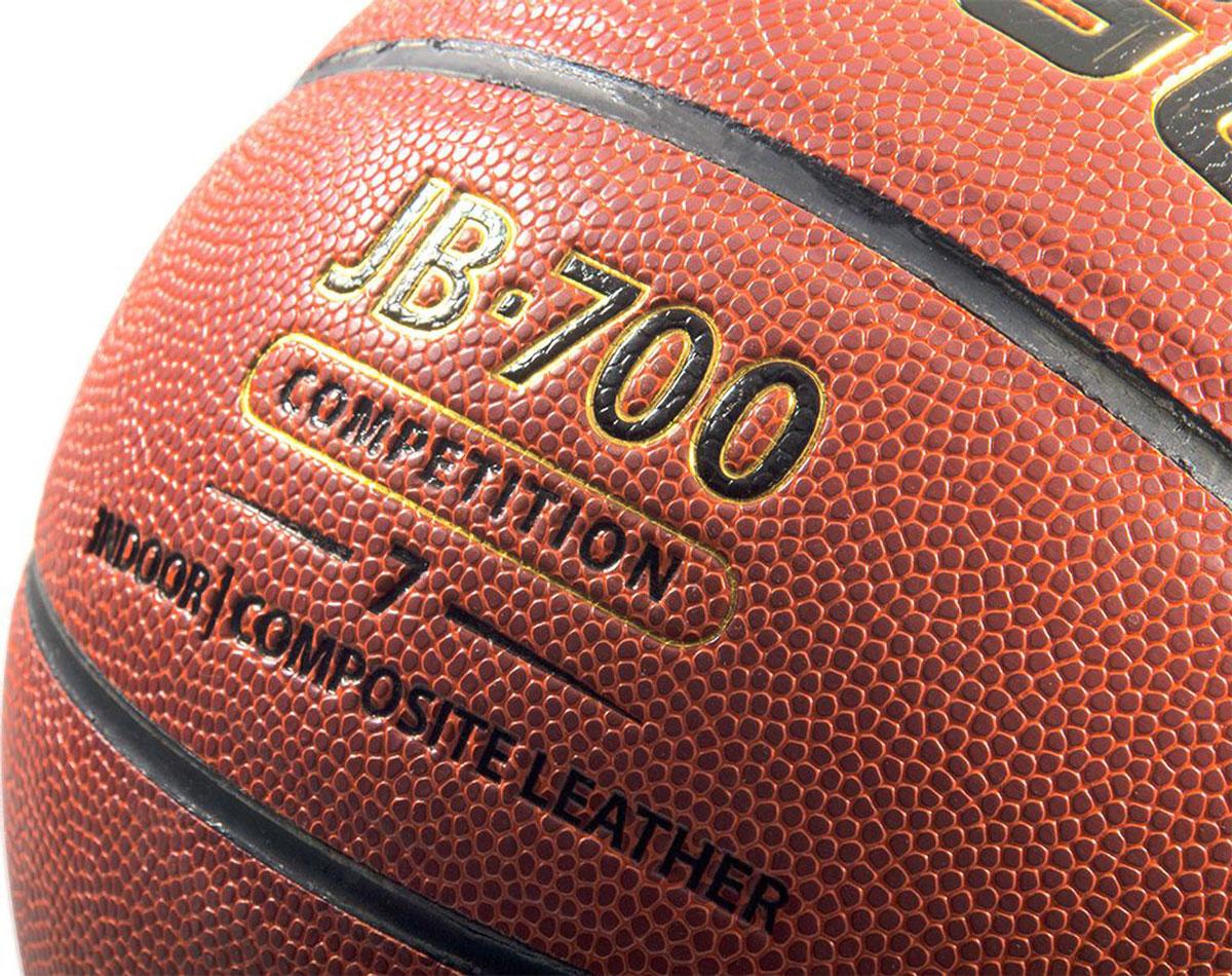 """Баскетбольный мяч """"Jogel"""" из серии Competition отлично подходит для комфортных тренировок и игр команд любого уровня.Покрышка мяча выполнена из современного композитного материала ACL (Absorbent Composite Leather) на основе микрофибры. Этот материал обладает высокой способностью впитывать влагу и пот.Мяч обладает большой """"цепкостью"""", он не выскальзывает из рук во время броска или дриблинга. Мяч баскетбольный рекомендован для тренировок и соревнований команд высокого уровня.Размер №7: для мужчин и юношей от 17 лет, официальный размер для соревнований.Вес: 567-650 гр.Длина окружности: 75-78 см.Рекомендованное давление: 0.5-0.6 бар.УВАЖАЕМЫЕ КЛИЕНТЫ!Обращаем ваше внимание на тот факт, что мяч поставляется в сдутом виде. Насос в комплект не входит."""