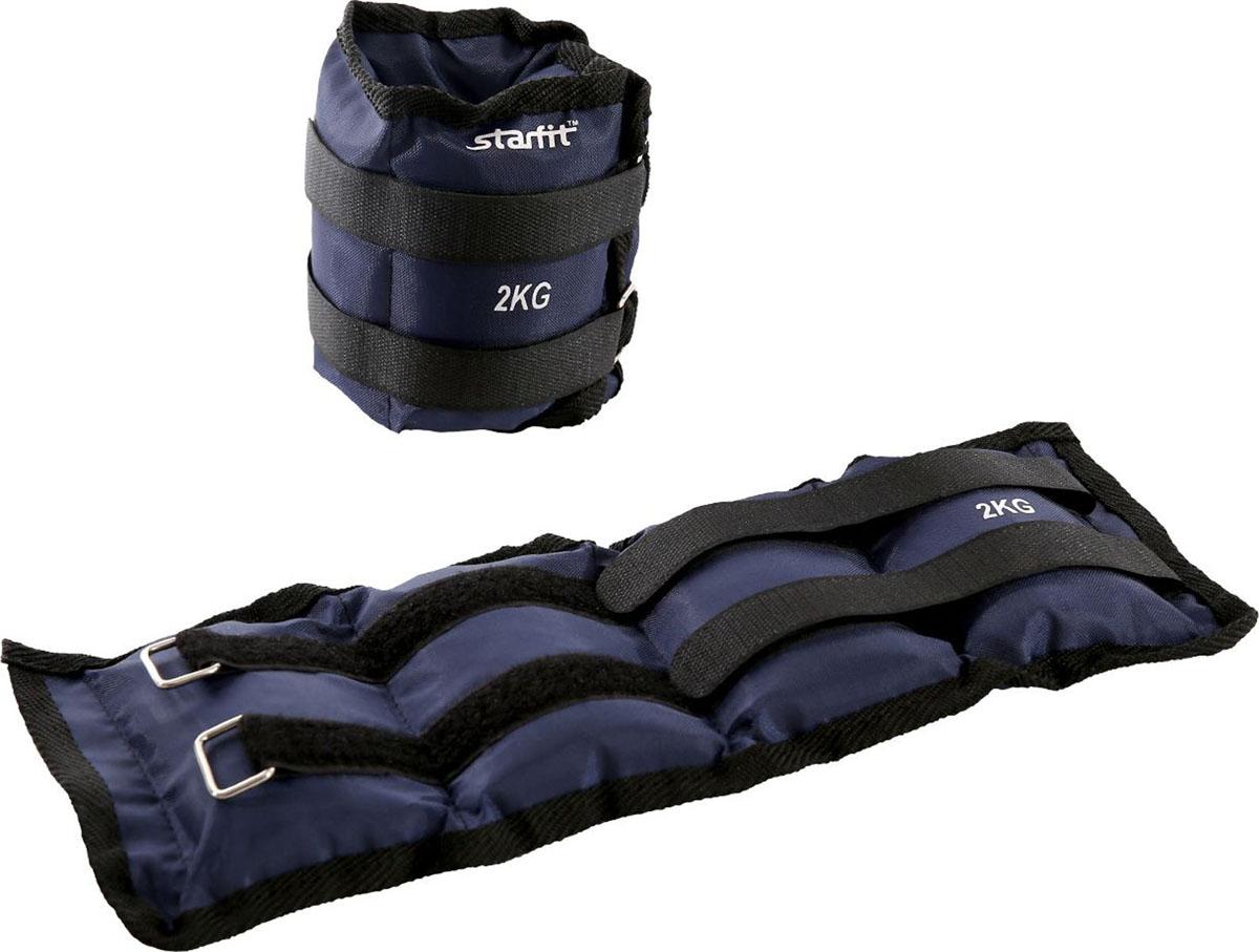 Утяжелители Starfit  WT-401 , цвет: темно-серый, 2 кг - Фитнес