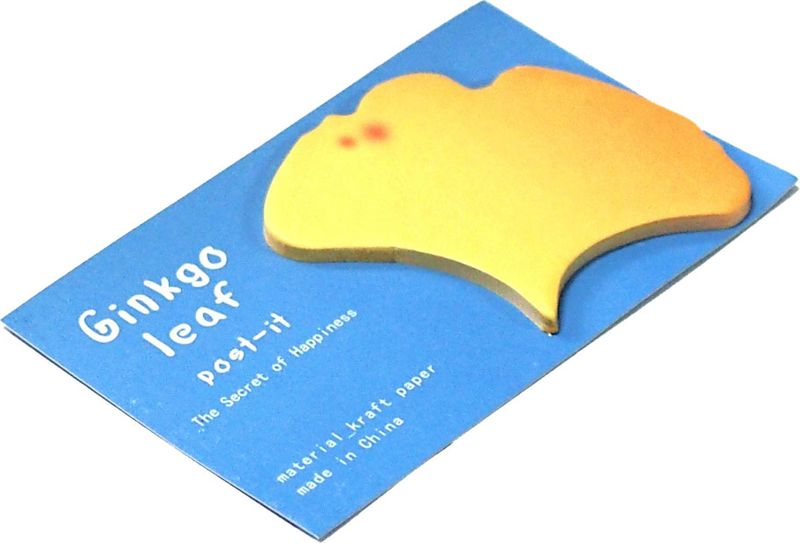 Карамба Набор стикеров Осень 3 20 шт000520Стикер выполнен в виде листочков.