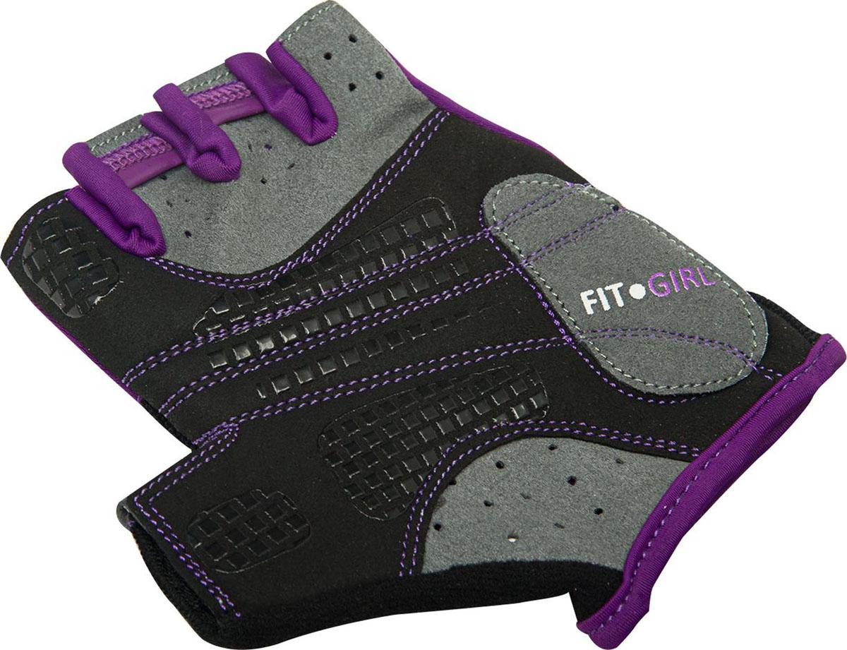 Перчатки для фитнеса Starfit, цвет: черный, фиолетовый, серый. SU-113. Размер S