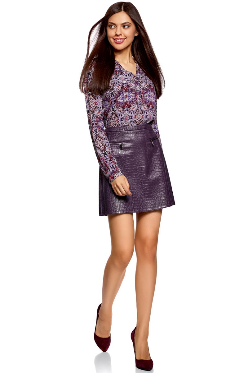 Юбка женская oodji Ultra, цвет: фиолетовый. 18H00014/45738/8801N. Размер 44-170 (50-170)18H00014/45738/8801N