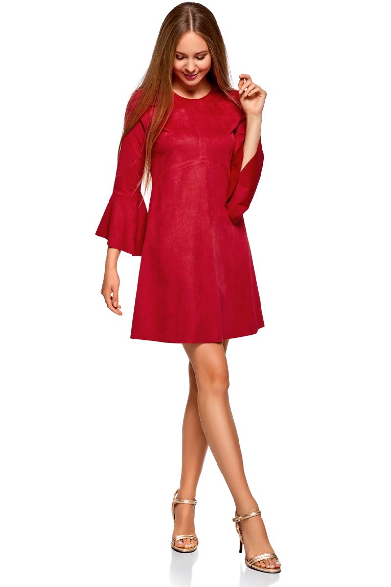 Платье oodji Ultra, цвет: бордовый. 18L11002/46453/4901N. Размер 42-170 (48-170)18L11002/46453/4901NОригинальное платье oodji Ultra выполнено из мягкой искусственной замши. Модель свободного кроя мини-длины застегивается на скрытую молнию на спинке и оформлена воланами. Платье хорошо смотрится на любой фигуре. Слегка приталенный крой подчеркивает талию, а более свободная юбка стройнит ноги и сглаживает линию бедер. В таком платье можно пойти в офис, на учебу, свидание или отправиться на встречу с подругами.