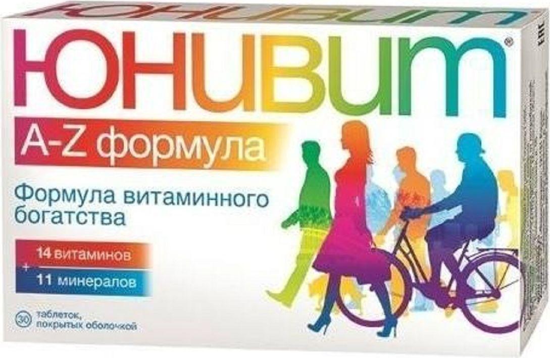 ЮНИВИТ A-Z формула таблетки 1380 мг №30